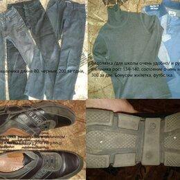 Джинсы - Одежда для мальчика, 0