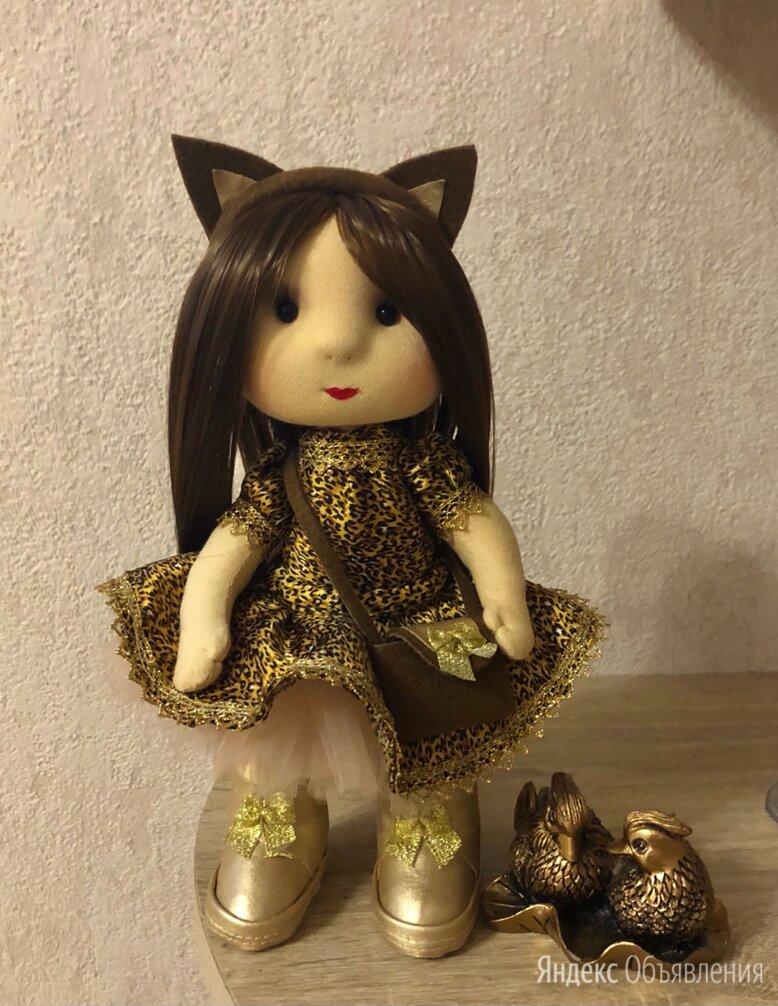 Текстильная кукла шоколадная девочка по цене 3000₽ - Рукоделие, поделки и сопутствующие товары, фото 0