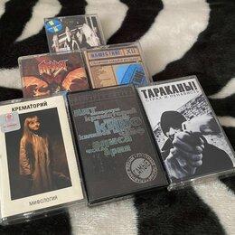 Музыкальные CD и аудиокассеты - Аудиокассеты (рок-музыка), 0