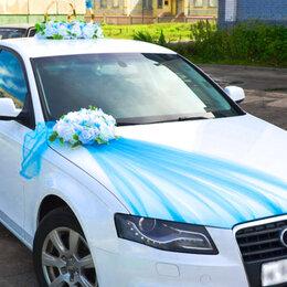 Аренда транспорта и товаров - Свадебное украшение на автомобиль в аренду, 0