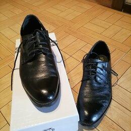 Туфли - Ботинки мужские, 0