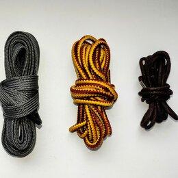 Ботинки - 🔥 Новые шнурки для кед, кроссовок, ботинок в ассортименте , 0