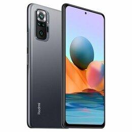 Мобильные телефоны - Redmi Note 10 4/128, Snapdragon 678, 5000 mA-h, 0