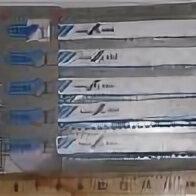 Лобзики -  Пилка для лобзика BOSCH T 318 А HSS набор 5шт, 0