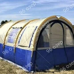 Палатки - Палатка 6-8 местная туннель, 0