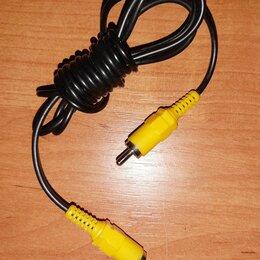 Кабели и разъемы - RCA видео кабель (m-m), новый, 0
