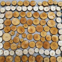 Рукоделие, поделки и сопутствующие товары - Спилы дерева для декора и творчества, 0