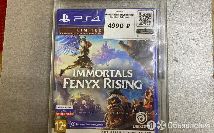 Диск PS4. Диск по цене 1990₽ - Игры для приставок и ПК, фото 0