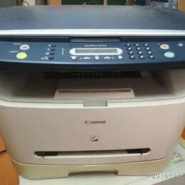 Принтеры и МФУ - Принтер Canon LaserBase MF3110, 0