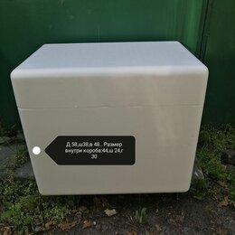 Сумки-холодильники и аксессуары - Термоконтейнер из пенополистирола 500 литров, 0