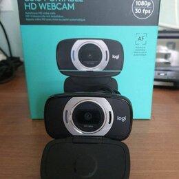 Веб-камеры - Веб-камера logitech c615, 0