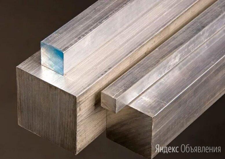 Квадрат алюминиевый 35х35 мм АМГ5 по цене 121478₽ - Металлопрокат, фото 0