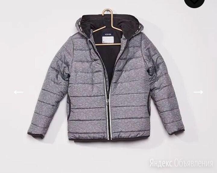 Детская куртка пуховик киаби по цене 1300₽ - Куртки и пуховики, фото 0