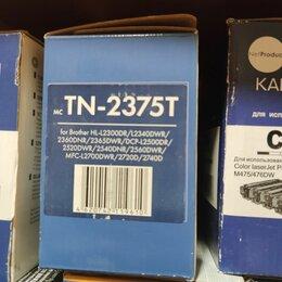 Картриджи - Картридж NV Print TN-2375T для Brother совместимый, 0