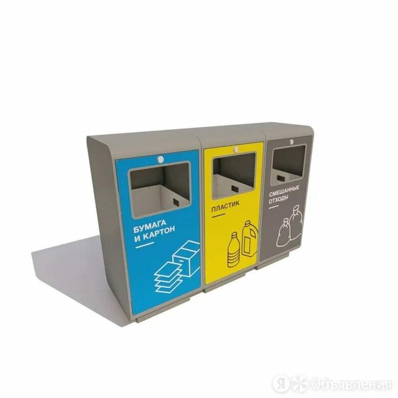 Урна для раздельного сбора мусора 7 скамеек Град по цене 55744₽ - Мусорные ведра и баки, фото 0