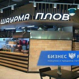 Общественное питание - Кафе на фудкорте развлекательного центра, 0