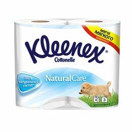 Туалетная бумага и полотенца - Kleenex Бумага туалетная Белая Natural 3-х слойная 4рул, 0