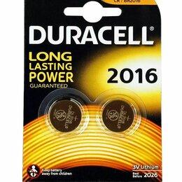 Батарейки - Батарейки Duracell CR2016 2шт, 0
