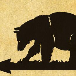 """Флюгеры - Флюгер """"Медведь"""" (10004), 0"""