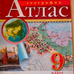 Учебные пособия - Атлас по географии 9 класс, 0