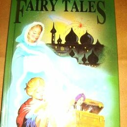Литература на иностранных языках - Сказки Андерсена на английском языке Andersen fairy tales, 0
