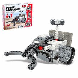 Радиоуправляемые игрушки - Конструктор радиоуправляемый Робот-разведчик, 0