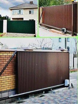 Заборы и ворота - Откатные ворота, автоматика, 0