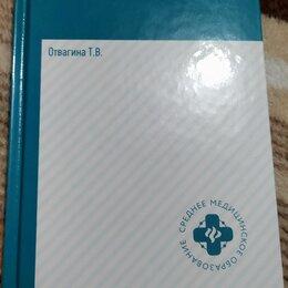 Медицина - Справочник по неотложной медицинской помощи, 0