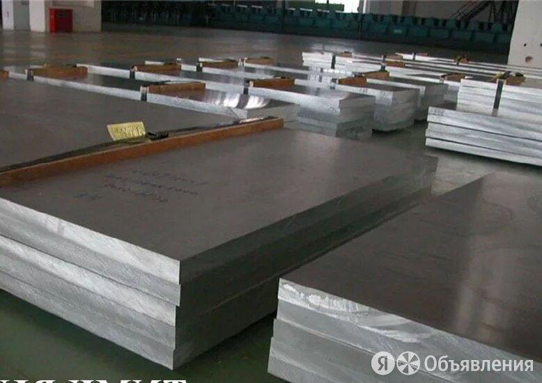 Плита алюминиевая 140х1200х3000 мм АВ ГОСТ 17232-99 по цене 217₽ - Металлопрокат, фото 0