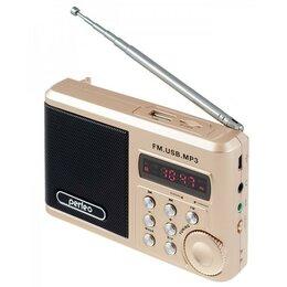 Радиоприемники - Радиоприемник Perfeo Sound Ranger, УКВ+FM, MP3 (USB/TF), USB-audio, BL-5C 100..., 0