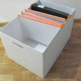 Канцелярские принадлежности - Коробка и подвесные папки Ikea для хранения документов, 0