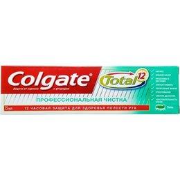 Зубная паста - Паста зубная Colgate Total12 75мл Профессиональная Чистка,гель, 0
