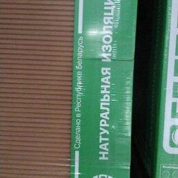 Древесно-плитные материалы - Белтермо/Белплит/мдвп плита шип паз, 0