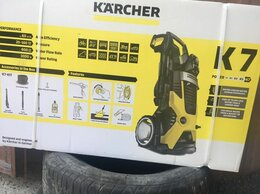Мойки высокого давления - Мойка высокого давления Karcher k 7, 0