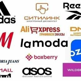 Грузчики - Грузчики на теплые склады брендов в Моск.области, ВАХТА от 15 смен., 0
