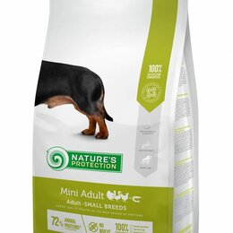 Корма  - Nature's Protection сухой корм для взрослых собак мини пород, птица с крилем ..., 0