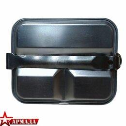 Контейнеры и ланч-боксы - Алюминиевый контейнер для завтрака 2-в-1, 0