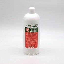 Бытовая химия - Очиститель щелочной ГЕЛЬ 1 кг BARYON, 0