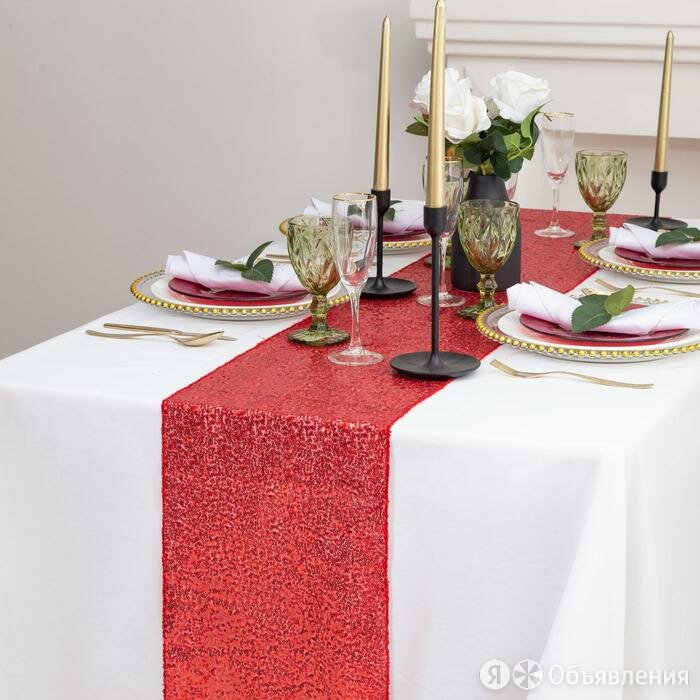 Дорожка с пайетками на стол, цв.красный, 30*300 см по цене 890₽ - Скатерти и салфетки, фото 0