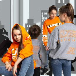 Куртки - Одежда спортивная детская и подростковая оптом и в розницу, 0
