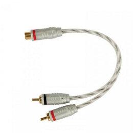 Товары для электромонтажа - Межблочный кабель KICX MRCA02M(0,2м), 0