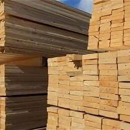 Древесно-плитные материалы - Доска обрезная 25х150х6000, 0