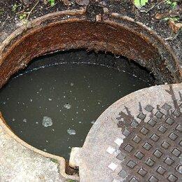 Бытовые услуги - Прочистка канализации. Смоленск, 0