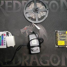 Светодиодные ленты - Лента светодиодная rgb 3 м пульт+контроллер+блок , 0