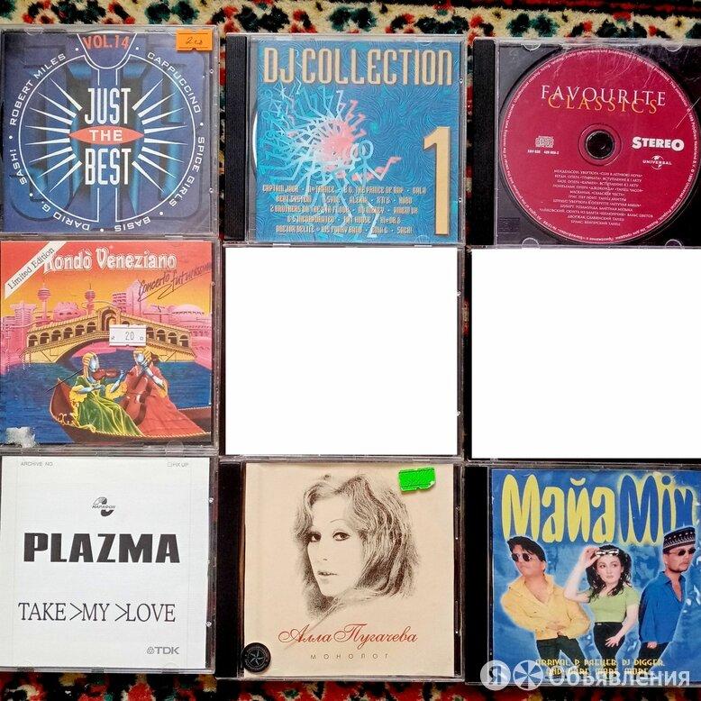 Диски разных жанров по цене 100₽ - Музыкальные CD и аудиокассеты, фото 0