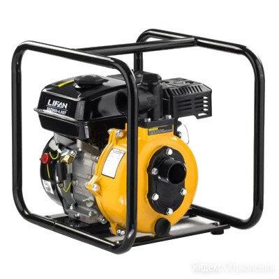 Мотопомпа противопожарная Lifan 50ZB60-4,8QT высоконапорная бензиновая по цене 15574₽ - Насосы и комплектующие, фото 0