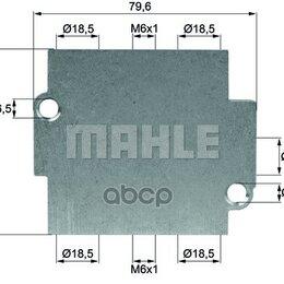 Отопление и кондиционирование  - Термостат Bmw 3 (F30, F35, F80) 2014 Mahle/Knecht арт. TO 15 80, 0