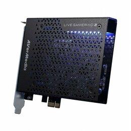 Видеозахват - Устройство видеозахвата AVerMedia Live Gamer HD 2, 0