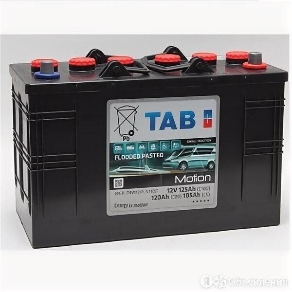 Аккумулятор тяговый TAB Tubural 120T (12В 120 Ач) по цене 25000₽ - Аккумуляторные батареи, фото 0