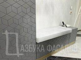 Мебель для кухни - ФАСАД ДЛЯ ТУМБЫ КОМОДА, 0